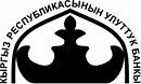 KyrgyzRespublUlutBanky_Kyrgyzstan