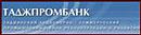 TadzhPromBank_Tajikistan
