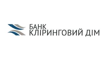 КлиринговыйДом