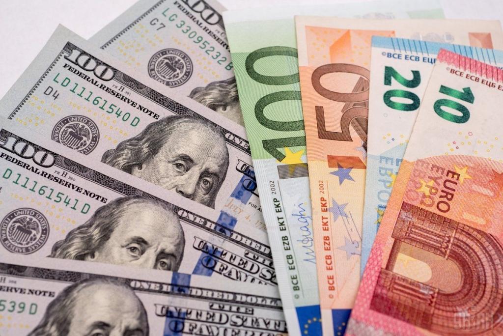 Вебінар 'Порядок організації та проведення валютно-обмінних операцій для небанківських фінансових установ (крім питань, що стосуються фінансового моніторингу)'