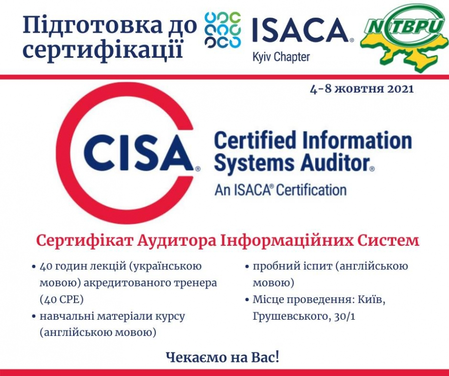 CISА Exam review course 2021