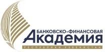 Банківсько-фінансова академія республіки Узбекистан